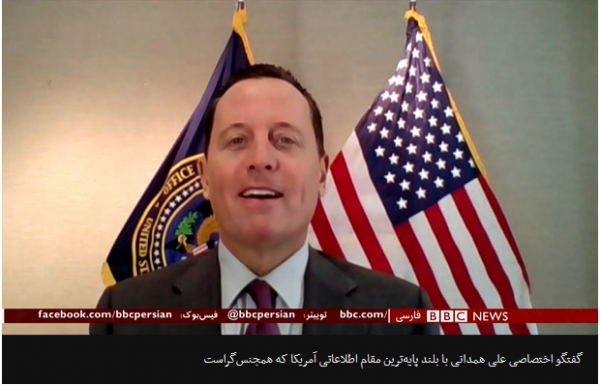 Acting DNI Speaks with BBC Persian Television
